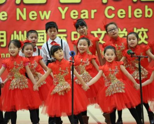 Chinese New Year performance